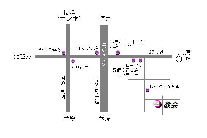 長浜純福音キリスト教会地図